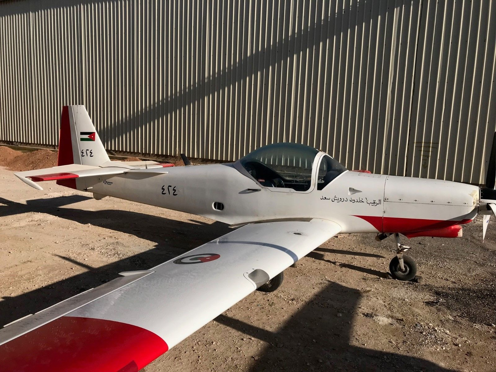 aerobatic 1996 Slingsby aircraft for sale
